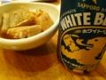 [ビール]豚の角煮