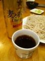 [ビール]蕎麦