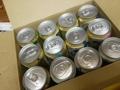 [ビール]9工場の一番搾り飲みくらべセット