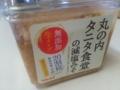 [炒飯]味噌チャーハン