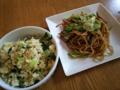 [炒飯]シラスとターツァイの炒飯