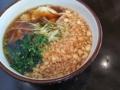 [ラーメン]高橋製麺所