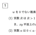 nyushimondai.com - 京都大学 - 農,薬,教育(理系),総合人間(理系),