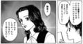 重役秘書リナ 1 - 楠木 あると 今野 いず美   無料で漫画が全巻読み放題