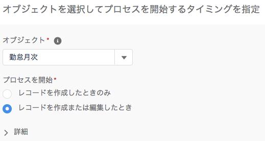 f:id:a-kura:20181201135913p:plain