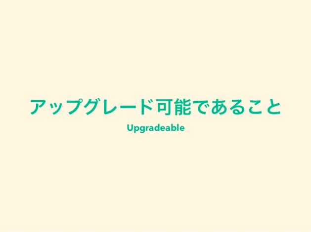 f:id:a-kura:20200505174632p:plain