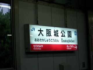 20090426214526