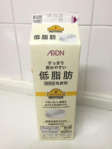 イオン すっきり 飲みやすい 低脂肪 1