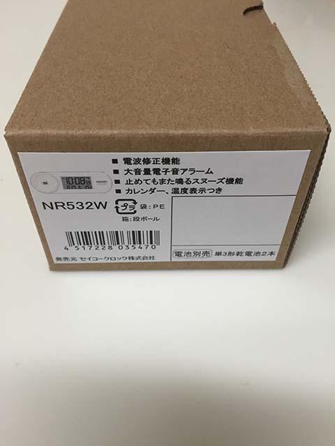 SEIKO CLOCK RAIDEN NR532W 箱