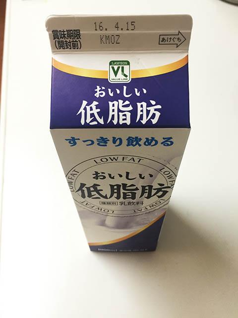 ローソンストア100 おいしい低脂肪乳 3