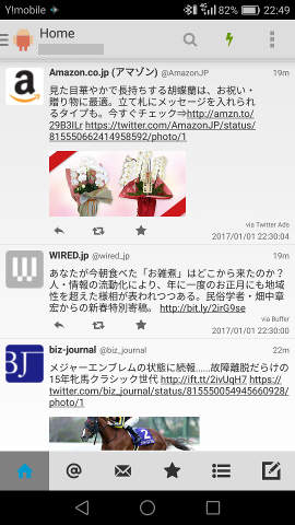 Android用 Twitterクライアント Justaway