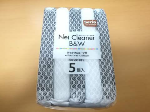 セリア 食器洗い用スポンジ 黒&白1