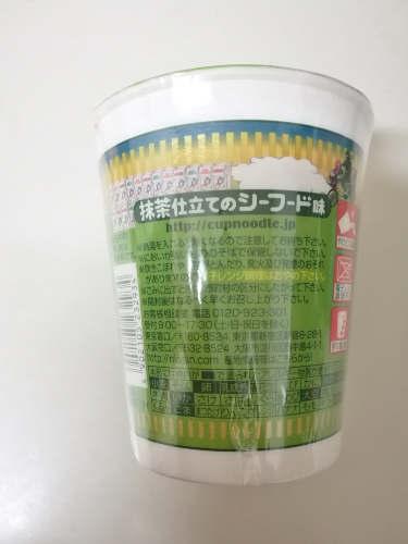 カップヌードル 抹茶 抹茶仕立てのシーフード味3