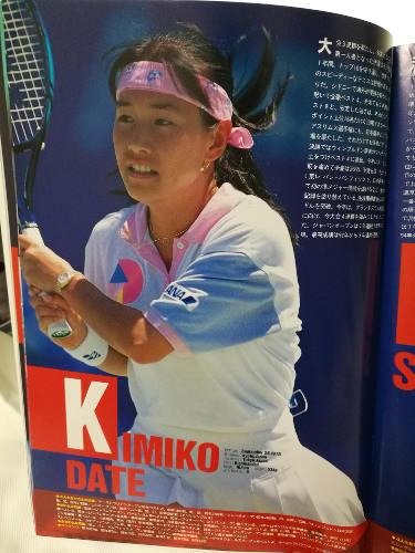 朝日生命カップ ジャパン・オープン・テニス 1995 パンフレット 伊達公子