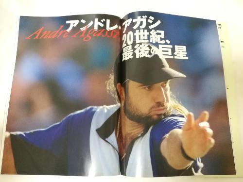 朝日生命カップ ジャパン・オープン・テニス 1995 パンフレッ アガシ