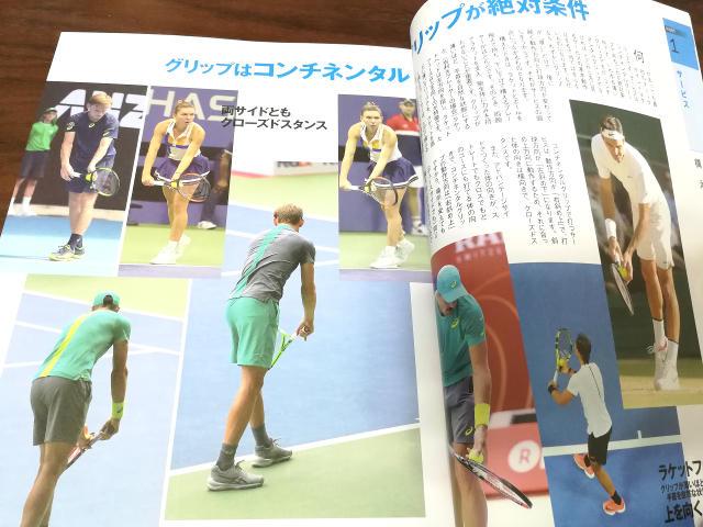 テニス トッププレーヤー ベストショット2018 3