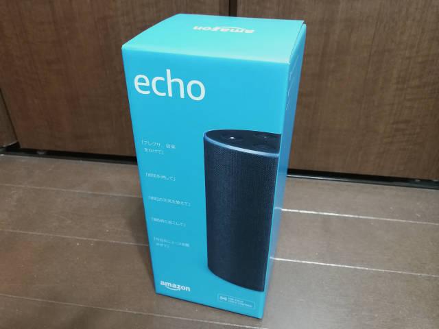 Amazon Echo 1 本体