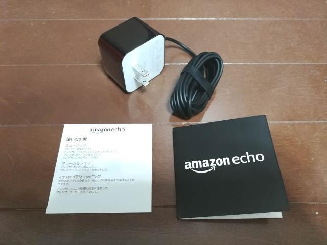 Amazon Echo 3 ACアダプタと説明書