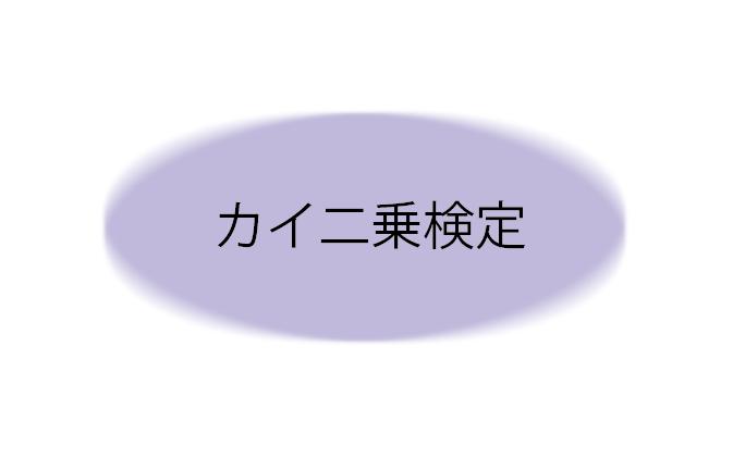 f:id:a-m-zyozo:20190427145819p:plain
