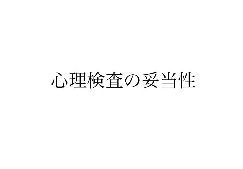 f:id:a-m-zyozo:20191025110500p:plain
