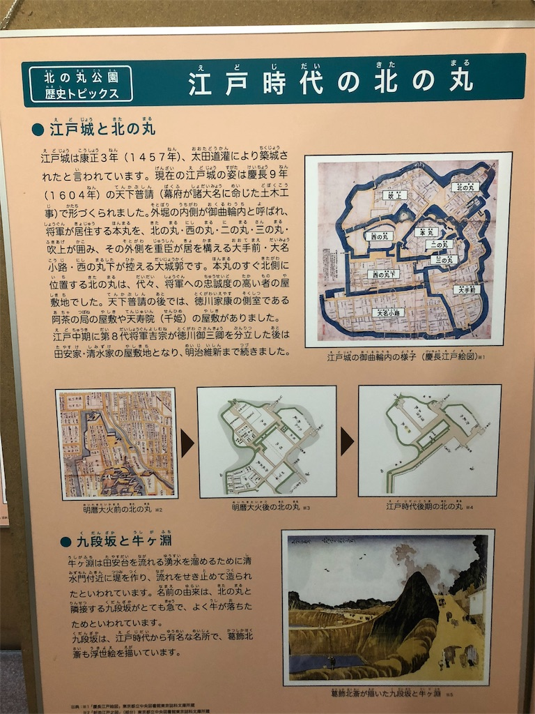 f:id:a-map:20190508191927j:image