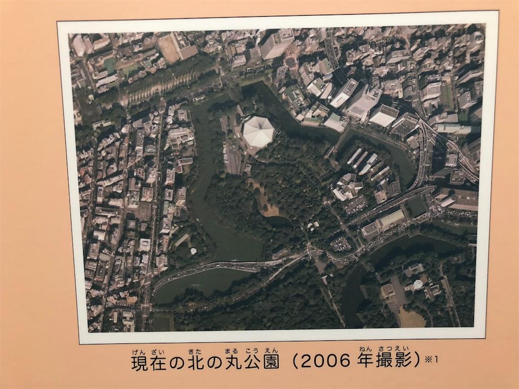 f:id:a-map:20190508192256j:image