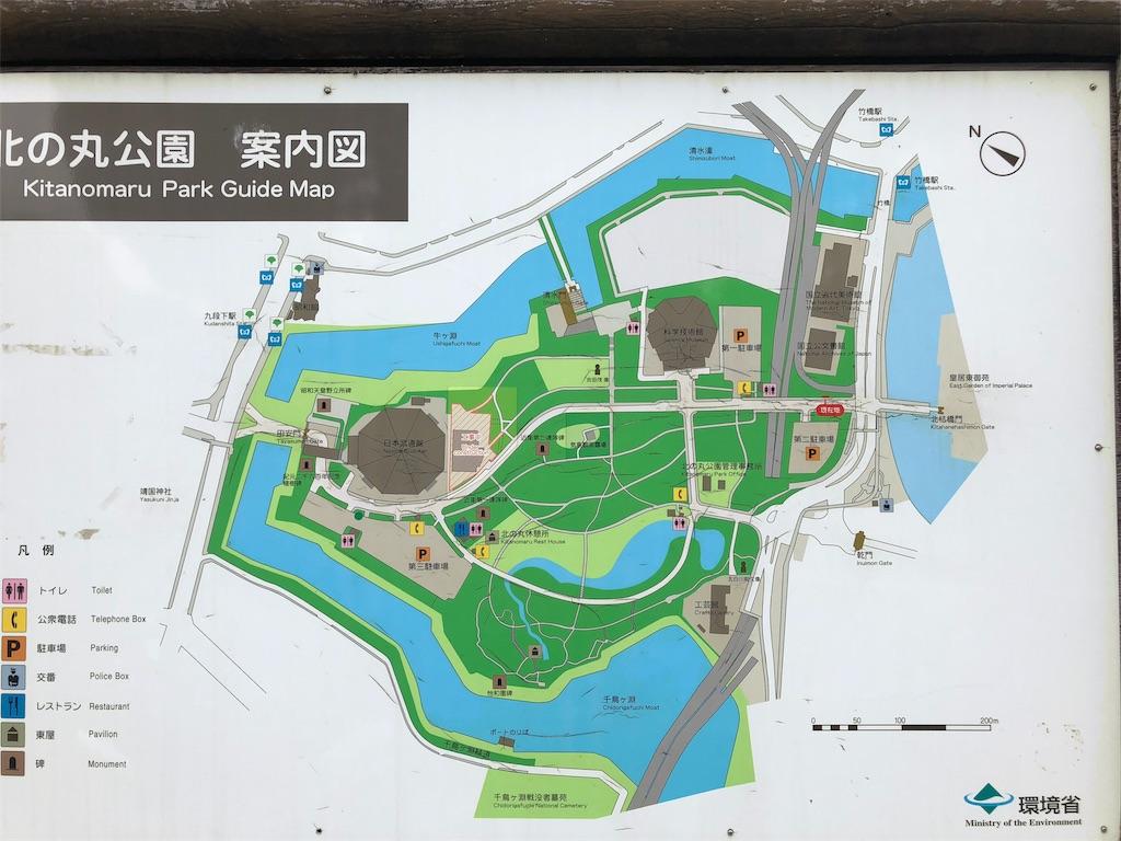 f:id:a-map:20190508192309j:image