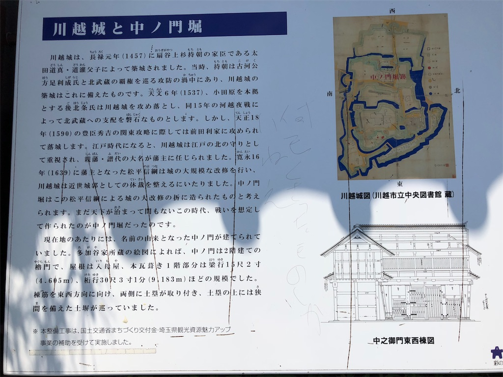 f:id:a-map:20190615083930j:image