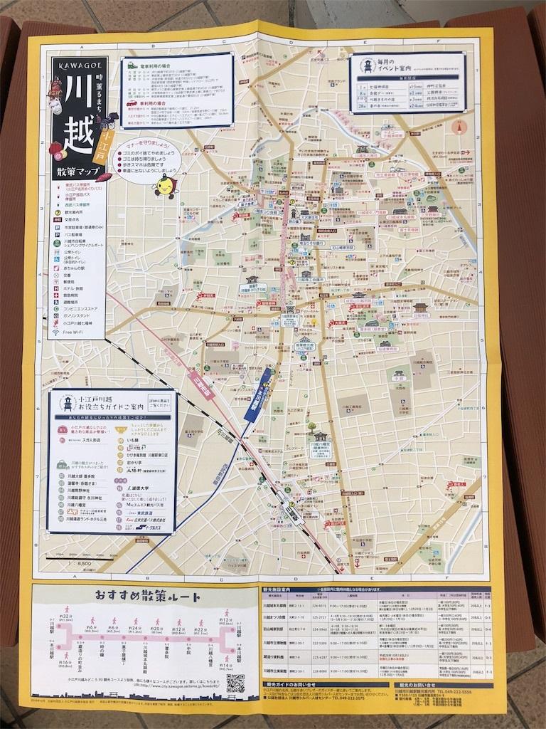 f:id:a-map:20190617160914j:plain