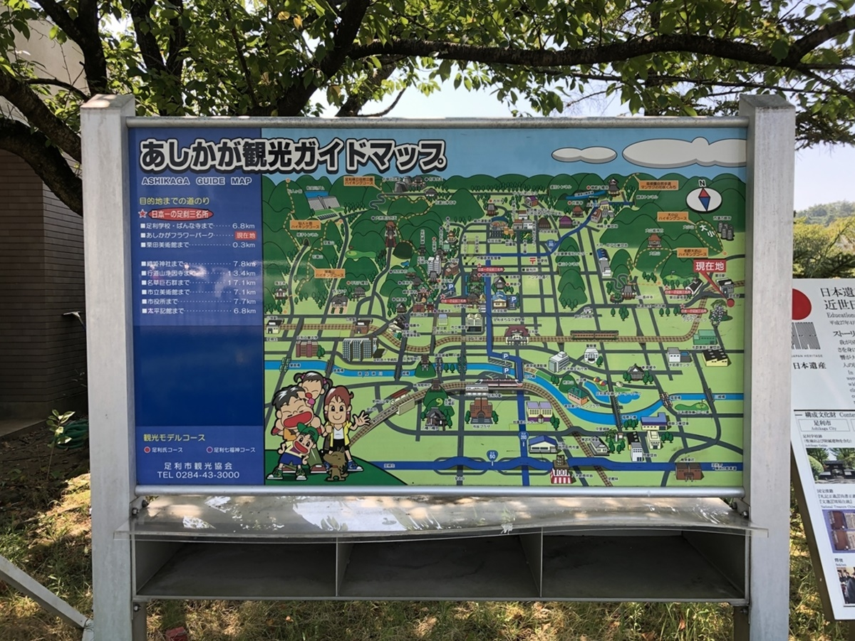 f:id:a-map:20201114171945j:plain