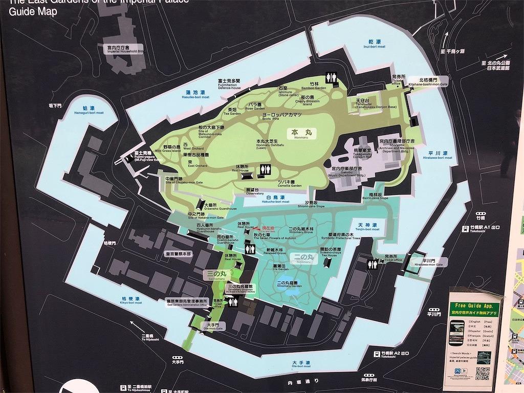 f:id:a-map:20210114232019j:plain