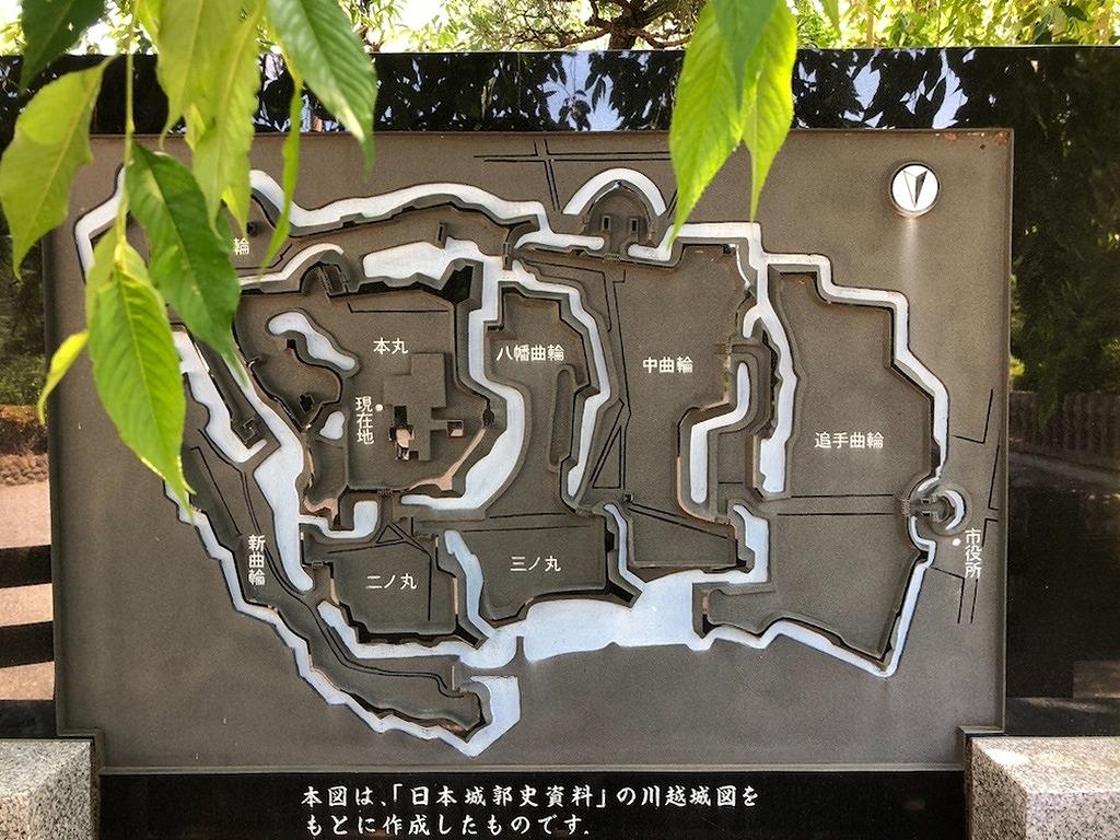 f:id:a-map:20210115213907j:plain