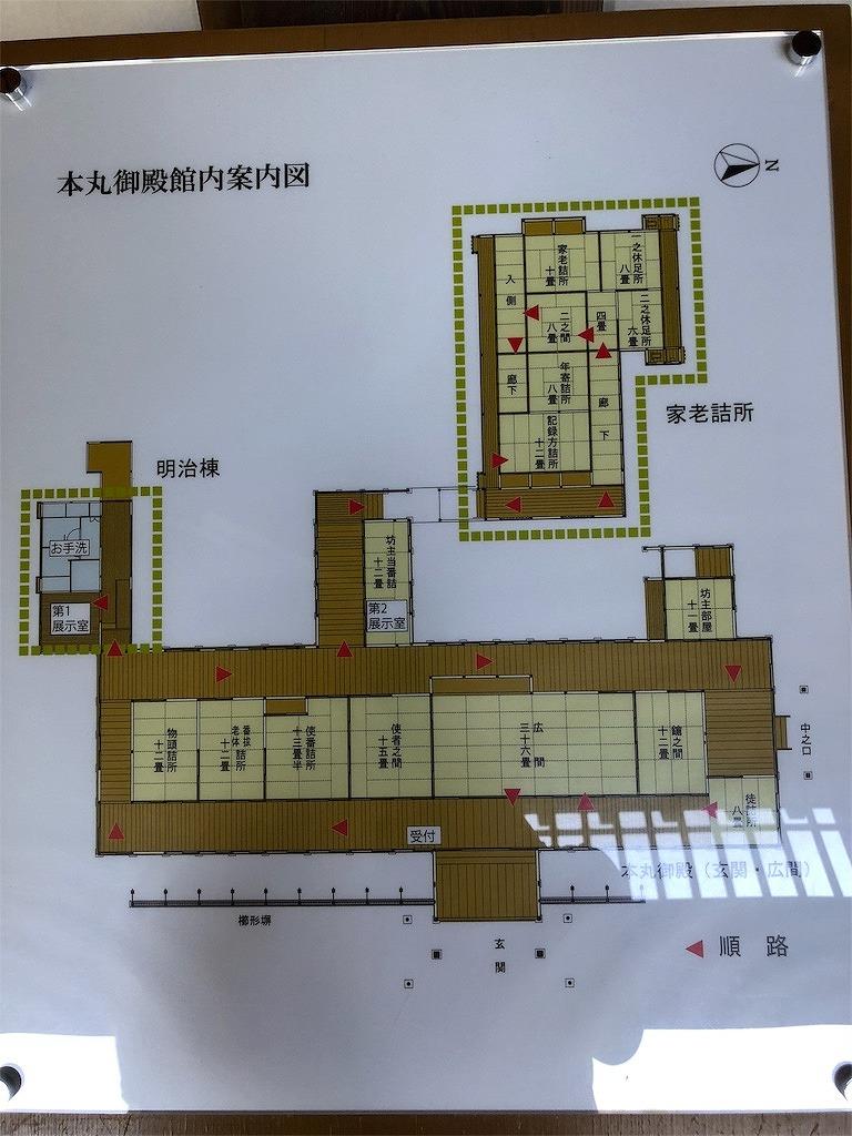 f:id:a-map:20210115214034j:plain