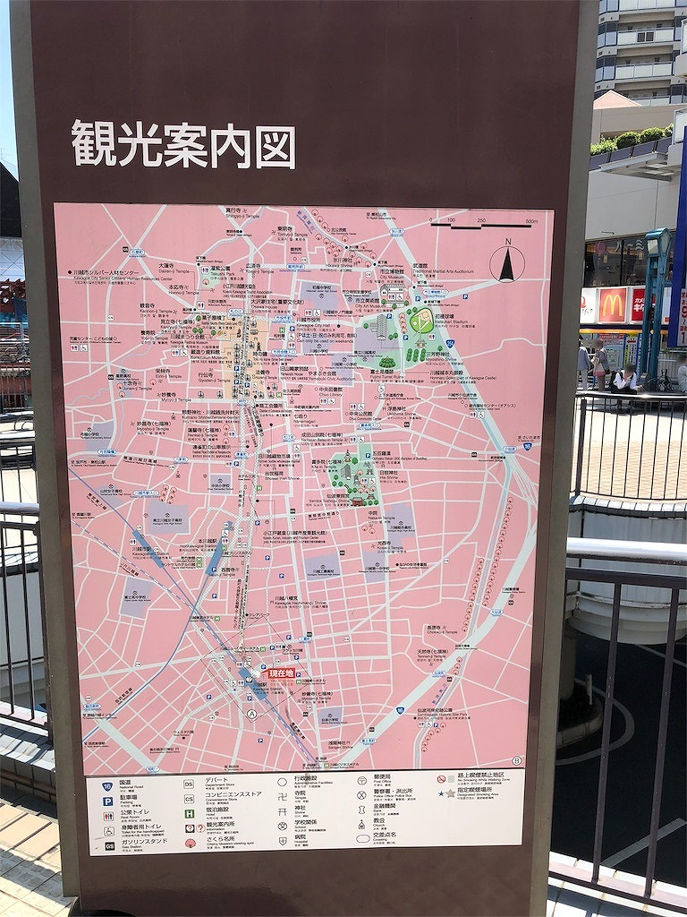 f:id:a-map:20210115223109j:plain
