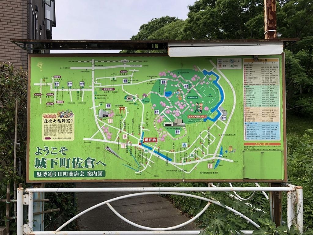 f:id:a-map:20210116184142j:plain