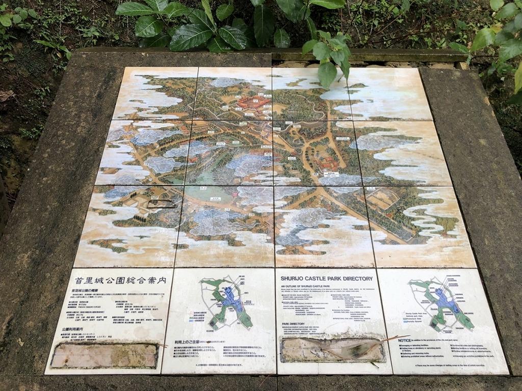 f:id:a-map:20210119215028j:plain