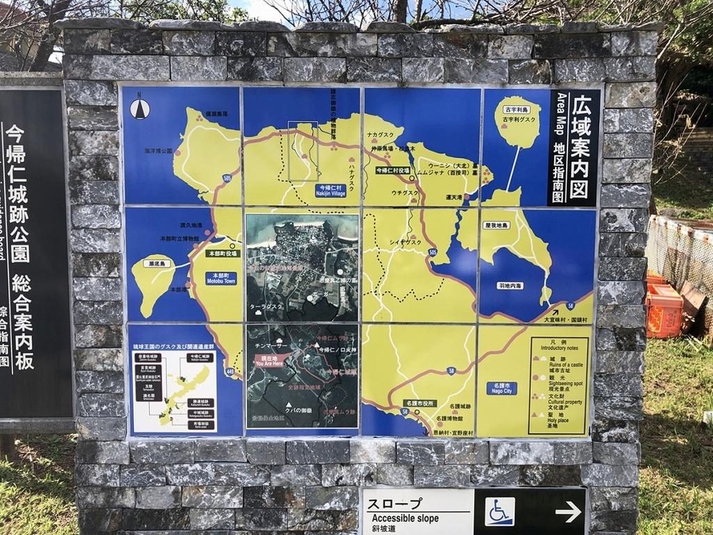 f:id:a-map:20210120191524j:plain