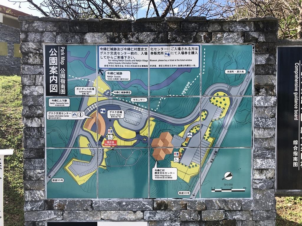 f:id:a-map:20210120191545j:plain