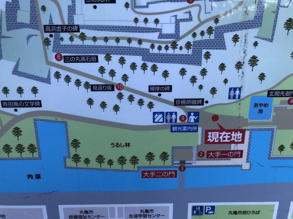 f:id:a-map:20210127212117j:plain