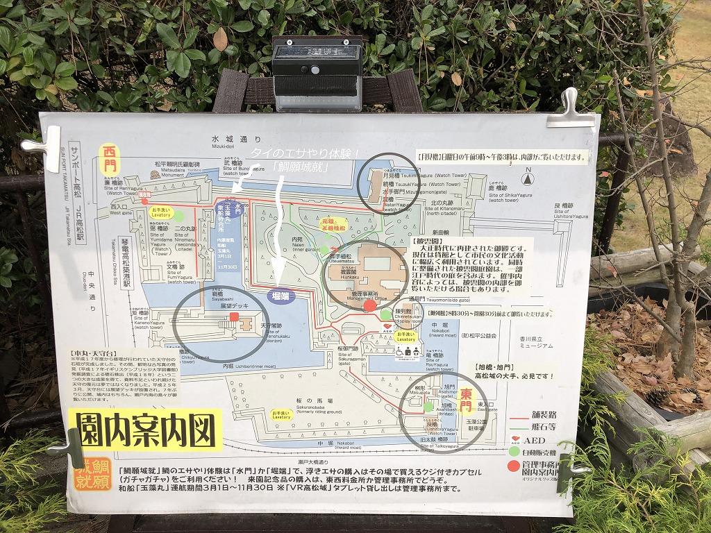 f:id:a-map:20210128184452j:plain