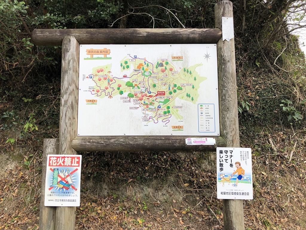f:id:a-map:20210204143332j:plain