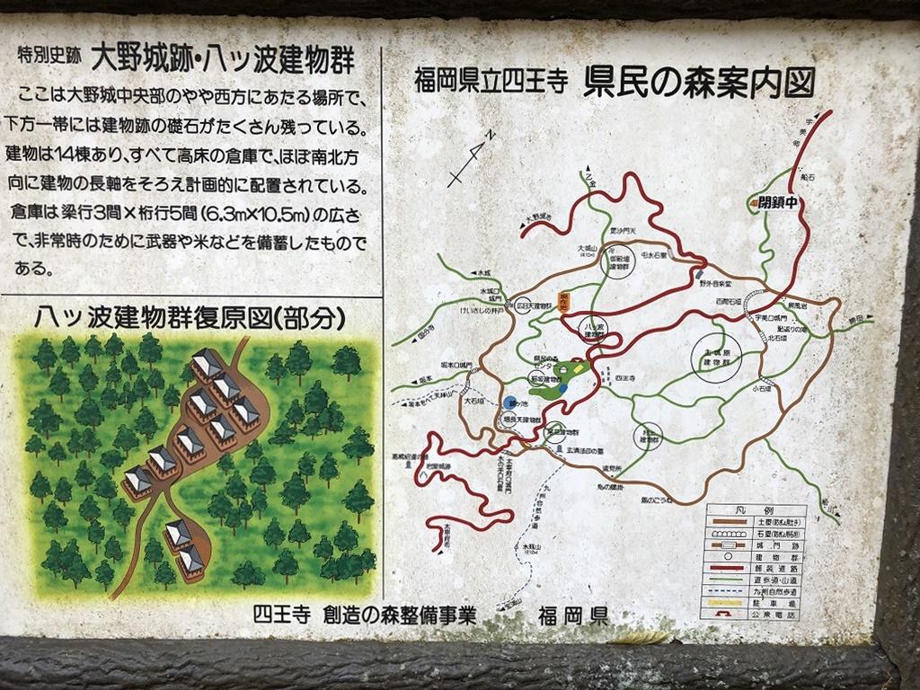 f:id:a-map:20210204143634j:plain