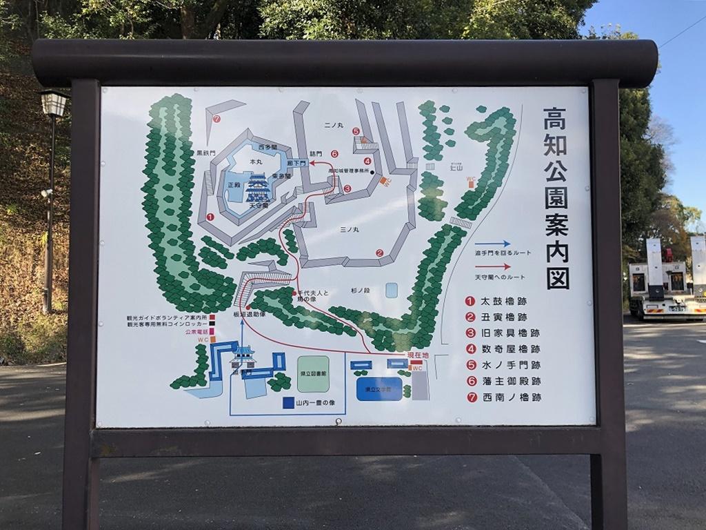 f:id:a-map:20210220110554j:plain