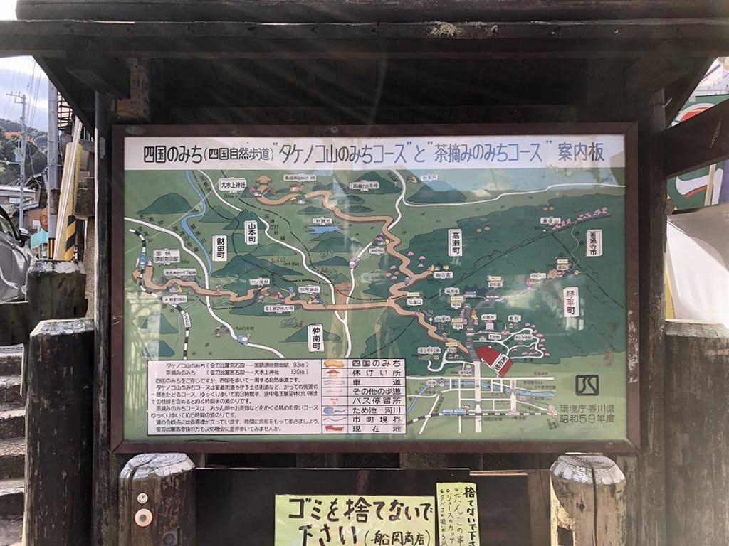 f:id:a-map:20210228164639j:plain