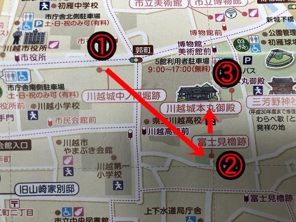 f:id:a-map:20210503152251j:plain