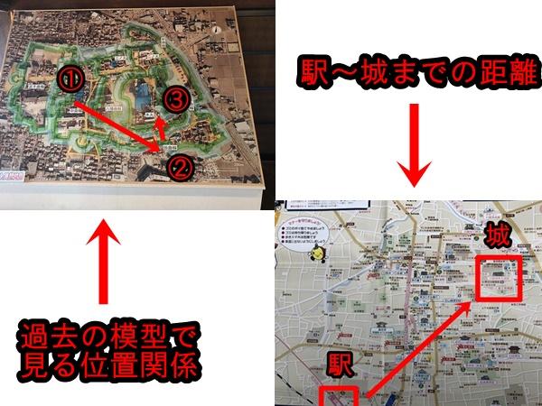 f:id:a-map:20210503152611j:plain