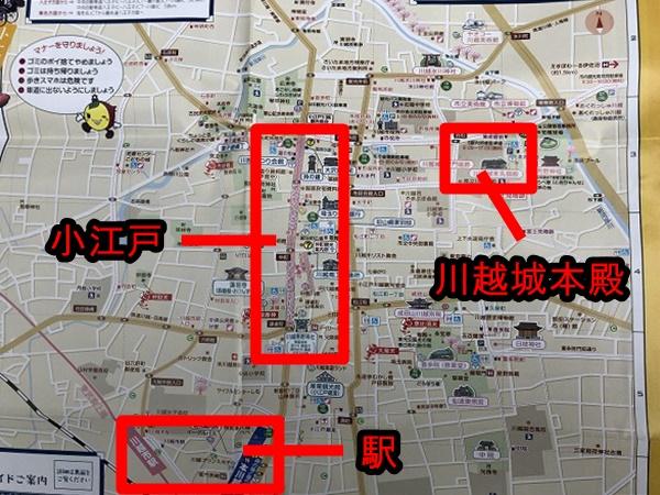 f:id:a-map:20210504170702j:plain