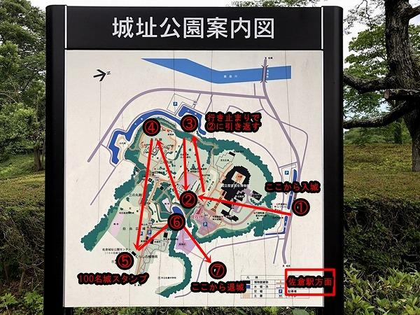 f:id:a-map:20210505121358j:plain