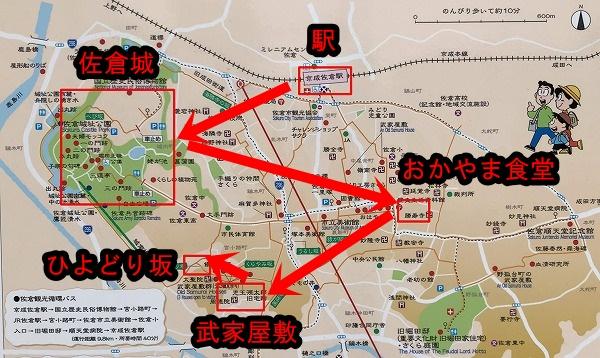 f:id:a-map:20210506112628j:plain