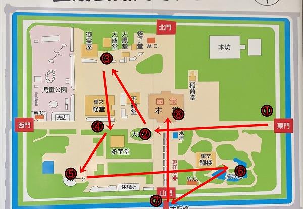f:id:a-map:20210509074754j:plain